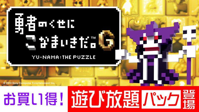 20161215-yukonag-01.jpg