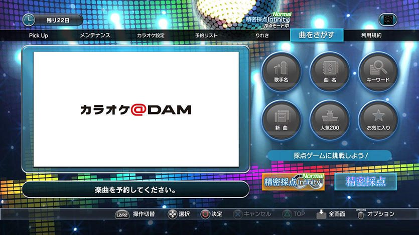20161216-dam-03.jpg
