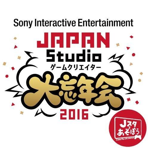 20161219-japanstudio-01.jpg
