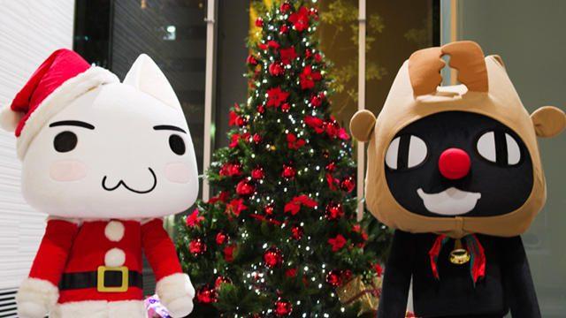 トロとクロからのプレゼント「ハッピーメリークリスマスですニャ!」