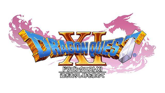 PS4®で描かれる11番目の冒険──『ドラゴンクエストXI』の主人公や冒険の世界が明らかに!