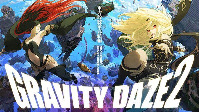 PS4®『GRAVITY DAZE 2』体験版の一般配信開始! 前作『GRAVITY DAZE』PS4®版が1,999円になるセールも!!