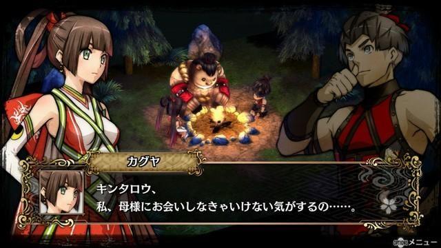 古事記やお伽話の世界が舞台のタクティクスRPG『GOD WARS ~時をこえて~』2017年春PS4®/PS Vitaに登場!