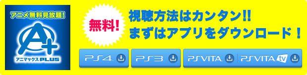 Banner-animax-01.jpg