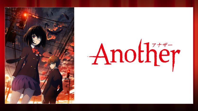 ☆ホラーアニメ部門