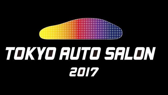 日本初公開!! 「東京オートサロン2017」に『グランツーリスモSPORT』の4K&HDR、PS VR試遊を出展!