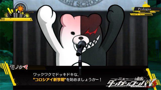 本日発売『ニューダンガンロンパV3』第1章を徹底プレイ! 神田沙也加さんインタビューも!!【特集第4回】