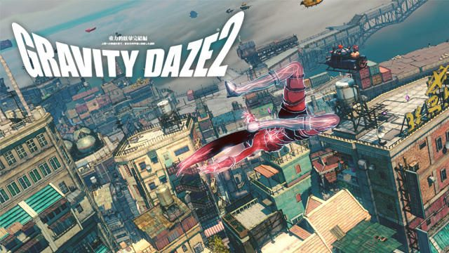 『GRAVITY DAZE 2』は移動するだけで楽しい──広大な世界を縦横無尽に駆け巡れ!【特集第3回/電撃PS】