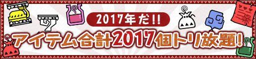 20170113-mhfz-11.jpg