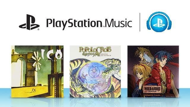 もうすぐ終了! PS MusicにてSpotifyを初回4ヶ月980円で使えるXperia™ユーザー向けキャンペーンを実施中!