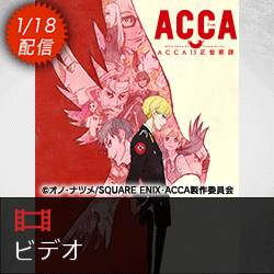 20170120-170118ACCA13.png