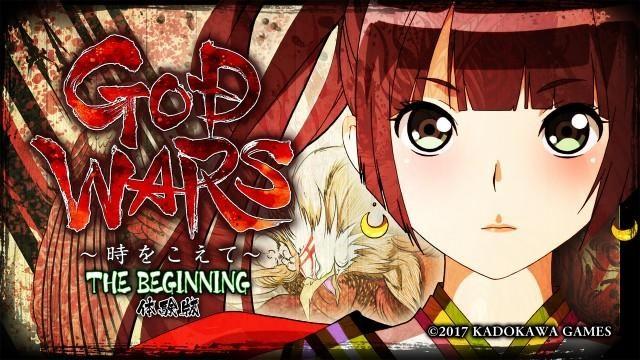 『GOD WARS ~時をこえて~』体験版第2弾が2月9日より配信! 追加シナリオが遊べる予約特典も判明!