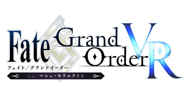 【PS VR】ファン必見のFate VRドラマ『Fate/Grand Order VR feat.マシュ・キリエライト』始動!