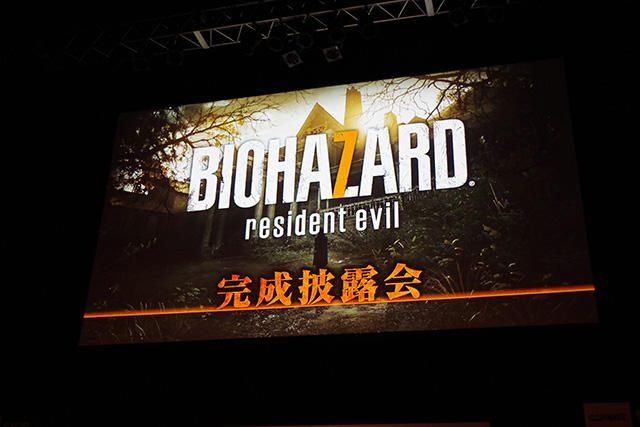 20170125-biohazard7-1.JPG