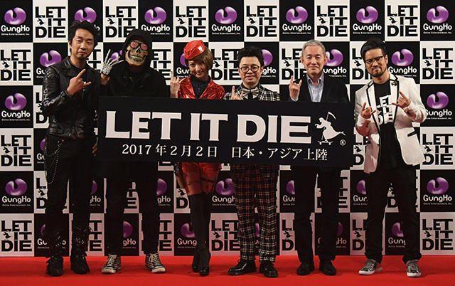 20170126-letitdie-02.jpg