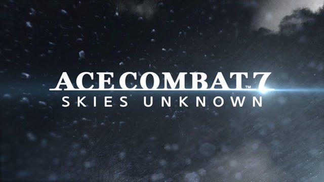 PS4®『エースコンバット 7』のサブタイトルが「スカイズ・アンノウン」に決定! 新たなトレーラーも公開!