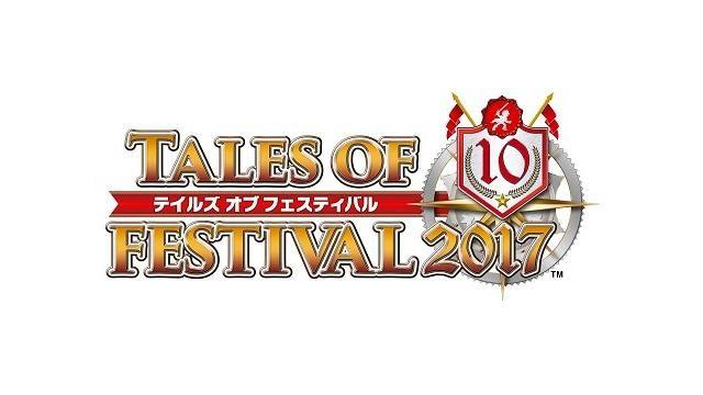 開催10回目を記念した「テイルズ オブ フェスティバル 2017」が6月2日、3日、4日に開催決定!