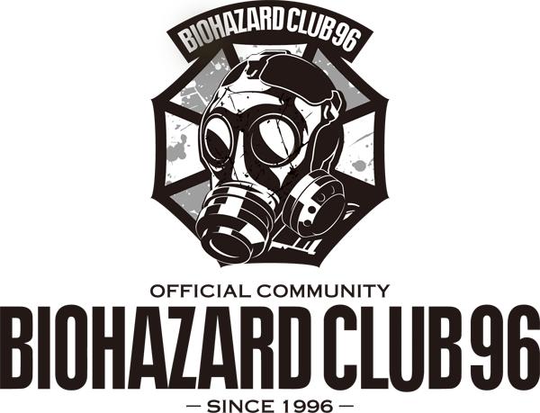 20170131-biohazard7-15.png