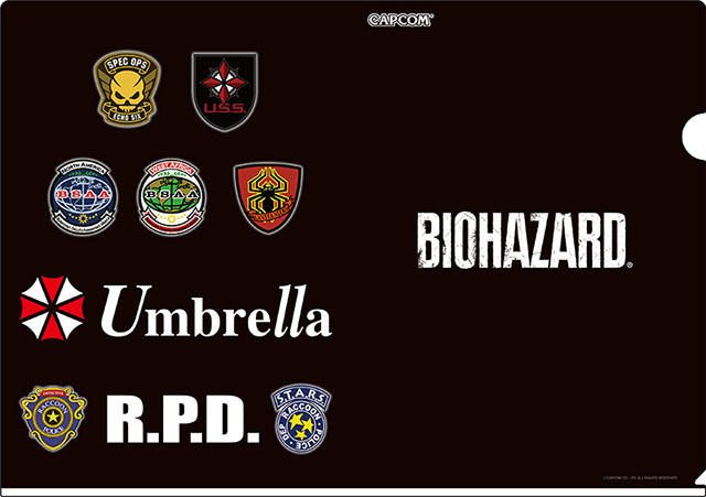 20170131-biohazard7-16.jpg