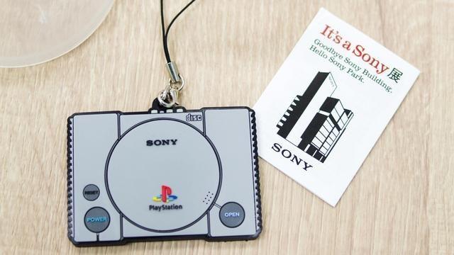 初代「プレイステーション」のラバーストラップが、東京・銀座 ソニービル「It's a Sony展」で販売開始!