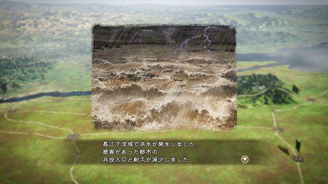 20170216-sangokushi13pk-14.jpg