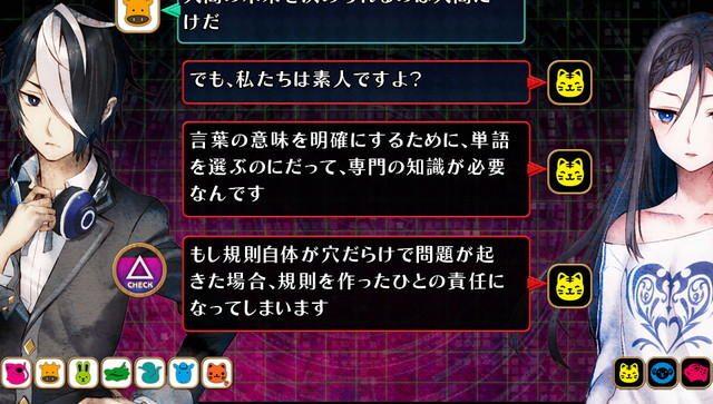 20170216-tsuihou-11.jpg