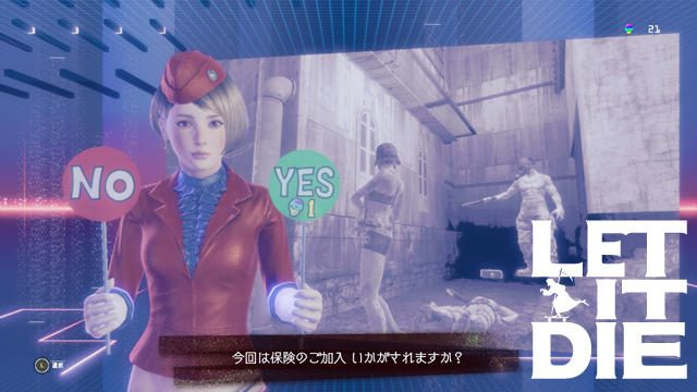 PS4®『LET IT DIE』僕らが考えたデスメタル節約術、教えます!【特集第2回】