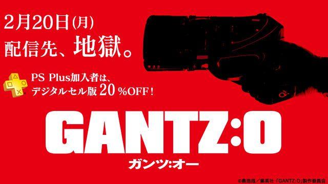 フル3DCGアニメーション『GANTZ:O』がレンタル&デジタルセル版にて配信開始!PS Plus加入者はセル版20%OFF!