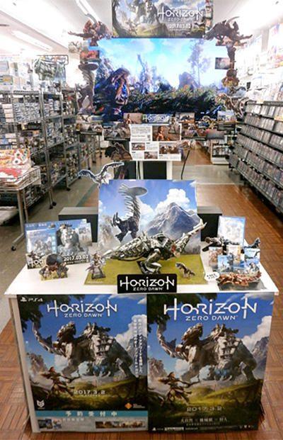 20170224-horizon-2-03.jpg