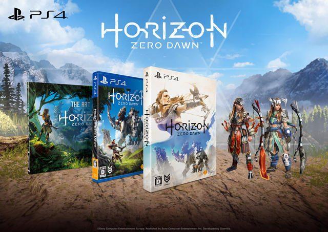 20170301-horizon-2-08.jpg