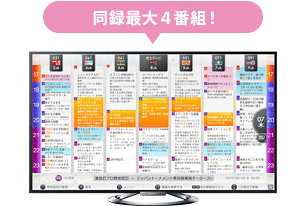 20170303-ps4-tv-11.png