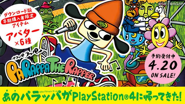 PS4®『パラッパラッパー』4月20日発売決定! 本日、予約受付スタート! 『LocoRoco』『パタポン』も登場!