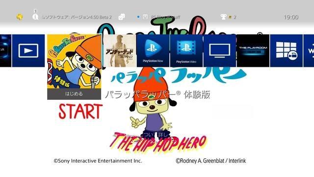 PS4®「システムソフトウェア バージョン4.50」本日配信! PS4®がより楽しくなる追加機能を使いこなそう!