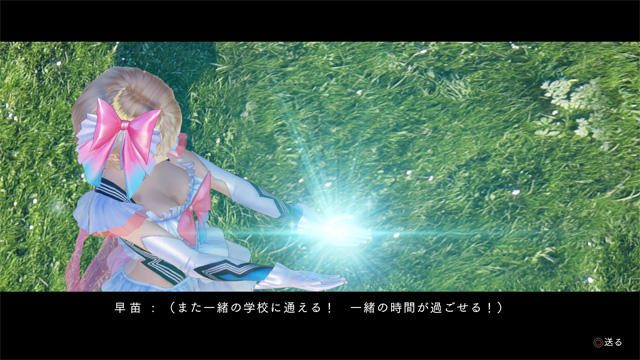 20170313-bluereflection-17.jpg