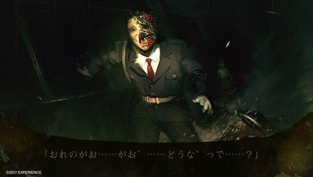 PS Vitaのホラーアドベンチャー『死印』最新情報! 真夜中の心霊スポットで迫り来る恐怖の数々