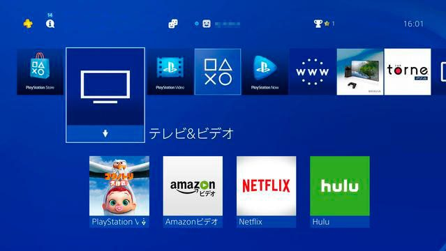 PS4「テレビ&ビデオ」メニュー