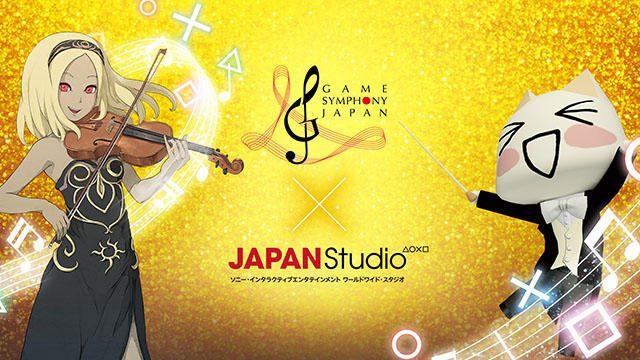 JAPAN Studioの歴史がここに! 5月3日開催のSIEゲーム楽曲オーケストラコンサートの全プログラム/出演者決定