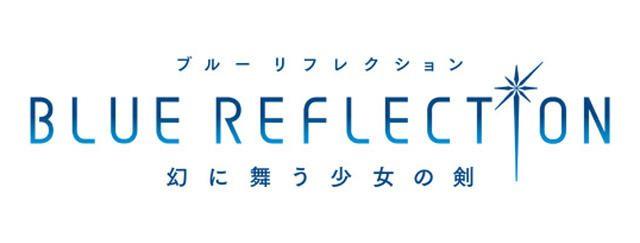 20170330-bluereflection-a.jpg