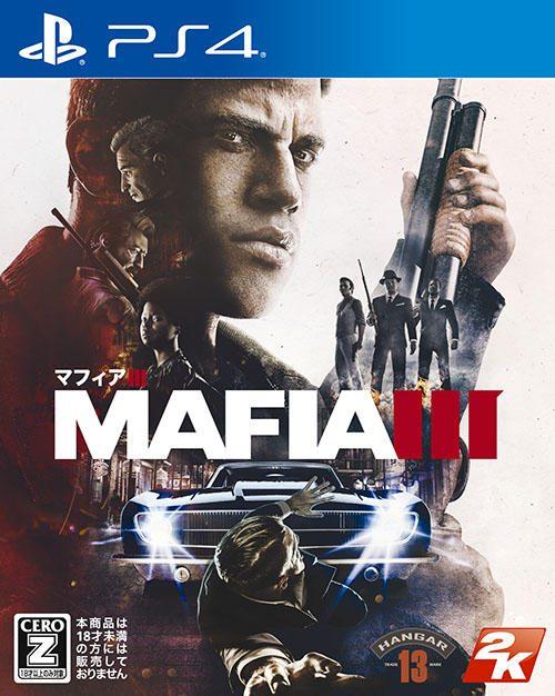 20170331-mafiagame-01.jpg