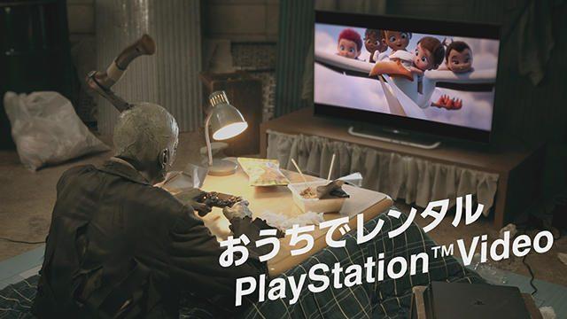 PlayStation™Videoでゾンビが映画『コウノトリ大作戦!』をレンタル?!