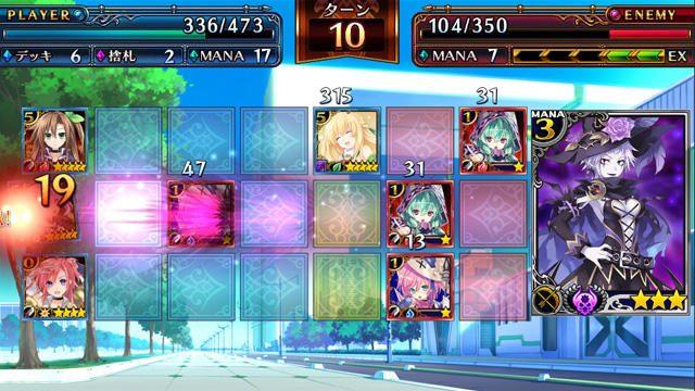 コンパイルハートキャラが夢の共演! PS Vita『ねぷねぷ☆コネクト カオスチャンプル』事前登録スタート!