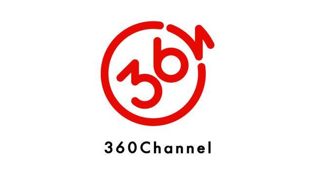 VRバラエティから映画・音楽・旅行まで! PS VR用アプリ「360Channel」、無料配信開始!