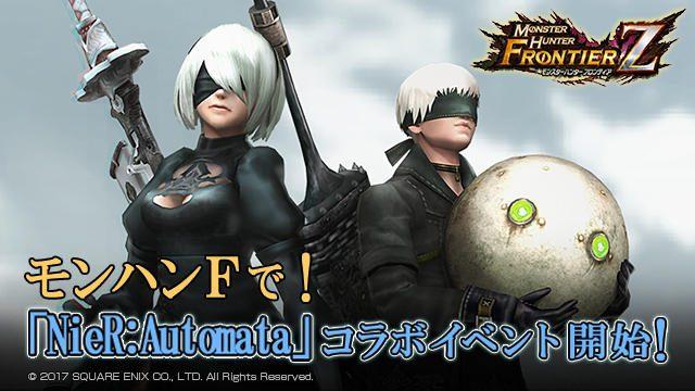 4月19日より『モンハンF』で『NieR:Automata』とのコラボイベントが開始!! アップデートも同日実施!