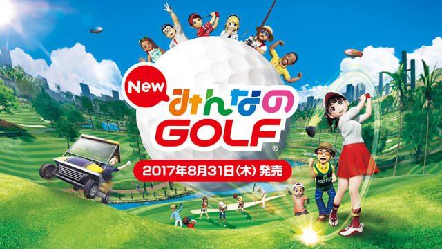 『New みんなのGOLF』8月31日発売決定! 本日より予約受付開始! 予約&早期特典はウサギコスチューム等!