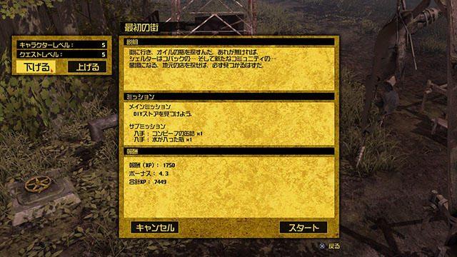 20170425-howtosurvive2-08.jpg