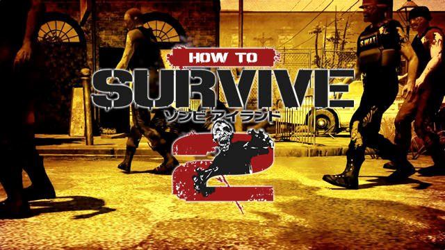 Youのゾンビ愛はイカホドですか?『How to Survive 2』本国開発者の本音がポロリ【特集第3回】