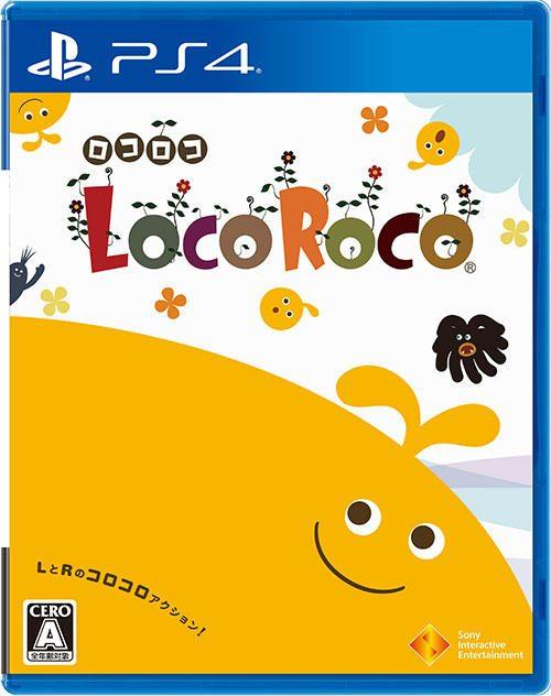 20170502-locoroco-03.jpg