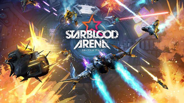 【PS VR】360°アリーナが舞台のオンラインシューティングバトル『Starblood Arena』6月29日発売!