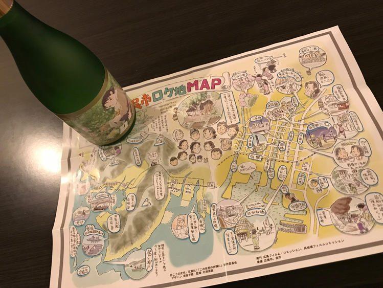 20170510-kure-map.jpg