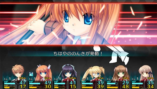 楽しさいっぱいのファンディスクPS Vita『Rewrite Harvest festa!』を発売直前チェック!